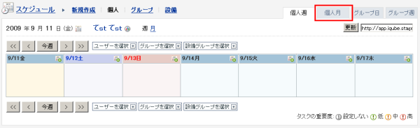 ajax_schedule11.PNG