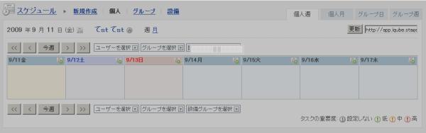 ajax_schedule_move.PNG