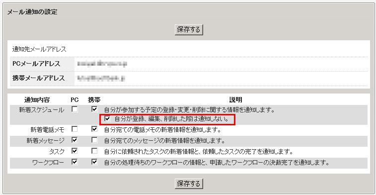 info_alert.png