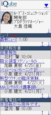 モバイル1